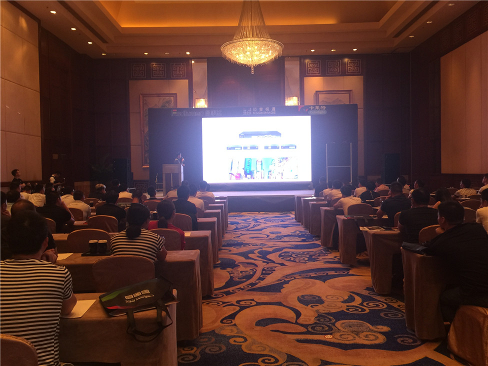 Colorlight 2016 Product & Technology Launch Event · Wenzhou
